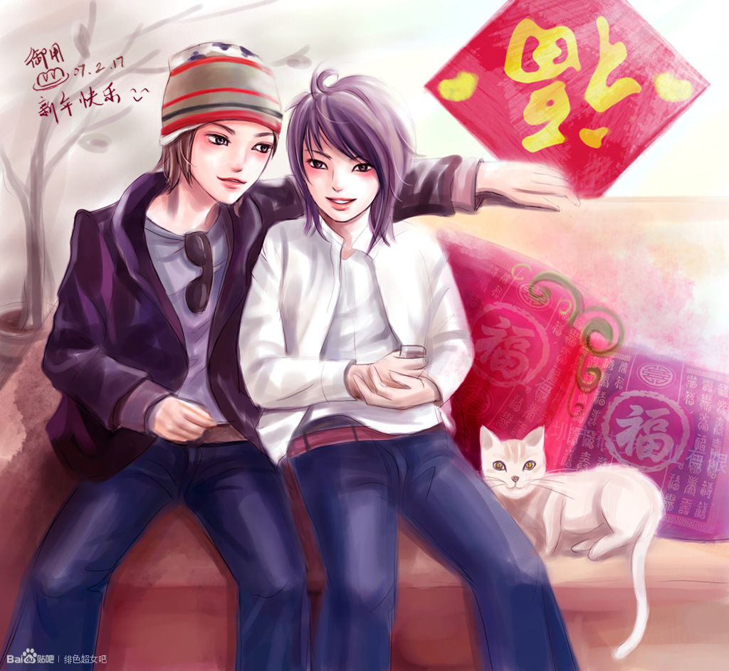 Digital drawing of two people who are fairly androgynous sitting intimately close together on a faded red couch. To their right is a white cat and one red and one purple throw pillow with Chinese characters. A red diamond-shaped poster with a large Chinese character in yellow is on the wall above. Person at left is wearing jeans with a brown belt, a gray T-shirt with a purple blazer over it, and a brown beanie with two red stripes and one black stripe; the other person is wearing jeans with a red belt and a white T-shirt with a white blazer over it. The artist has signed and titled the image in Chinese characters in the upper left and has provided the date.