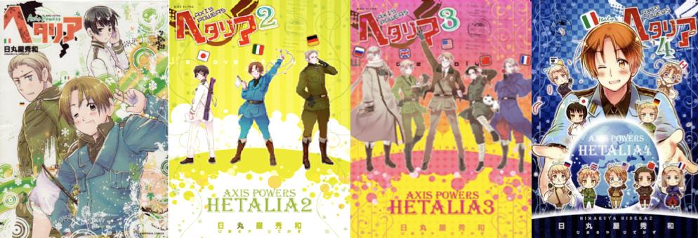 Four covers of Hetalia printed manga.