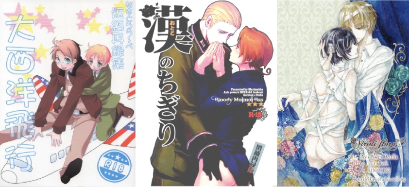 Three Hetalia dojinshi covers.