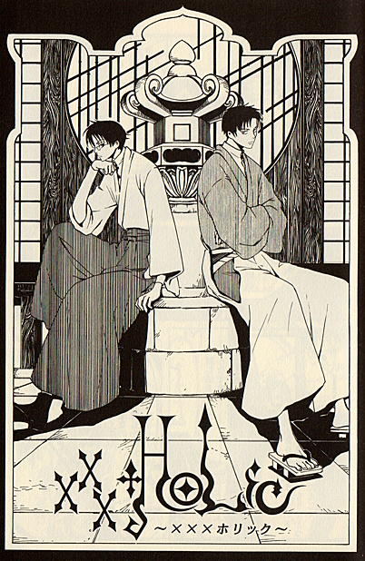 Cover image of an issue of xxxHolic featuring two boys sitting facing in opposite directions.